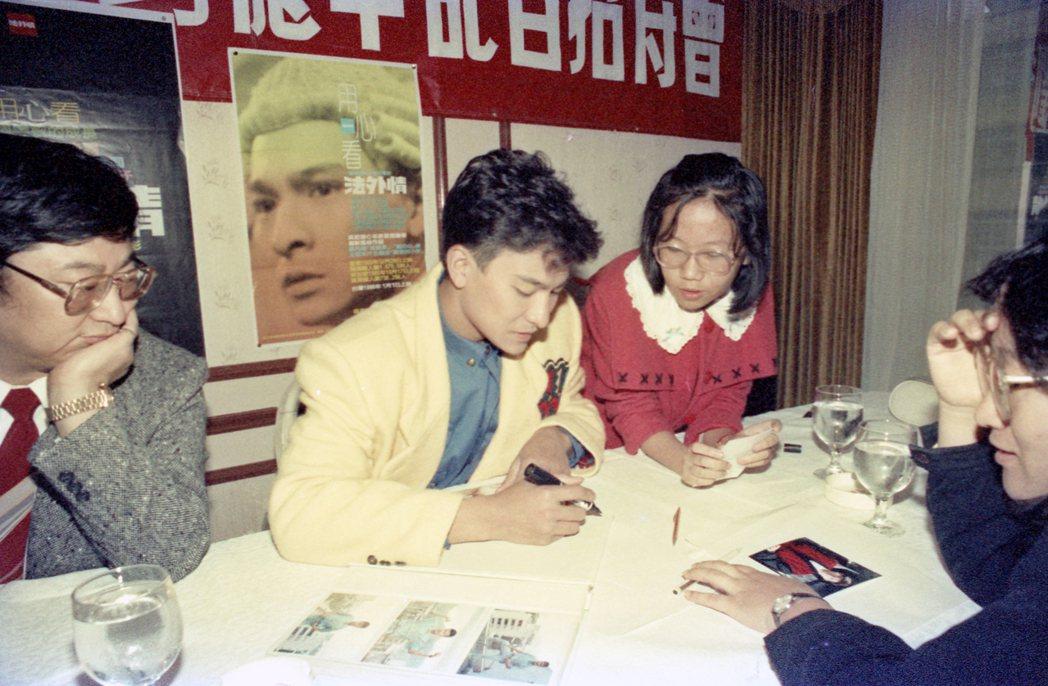 電影「法外情」記者招待會,圖中為參與演出的劉德華。 圖/報系資料照