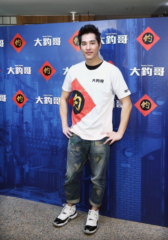 藍正龍為電影「大釣哥」宣傳。記者蘇健忠/攝影