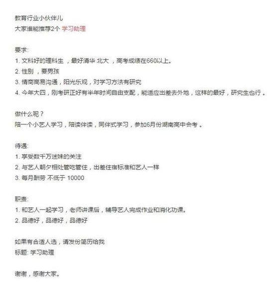 圖/擷自sohu.com。