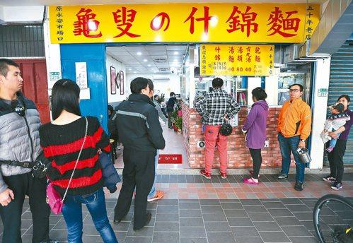 人氣攤位「龜叟的什錦麵」用餐時刻湧現排隊人潮。 記者杜建重/攝影