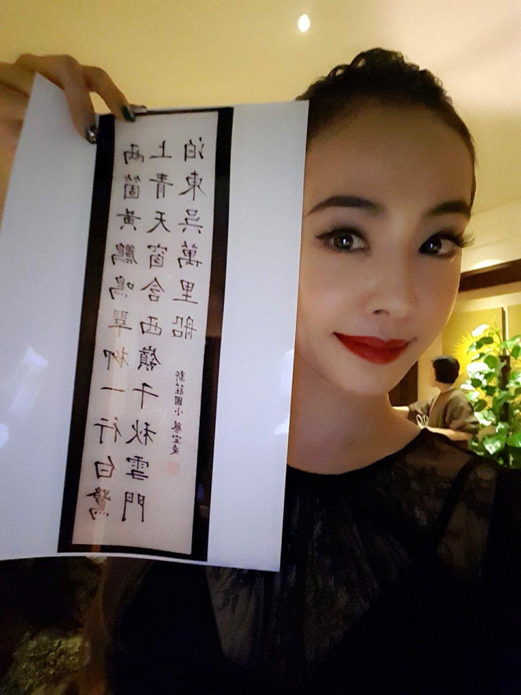 蔡依林秀出國小書法作品。圖/摘自臉書