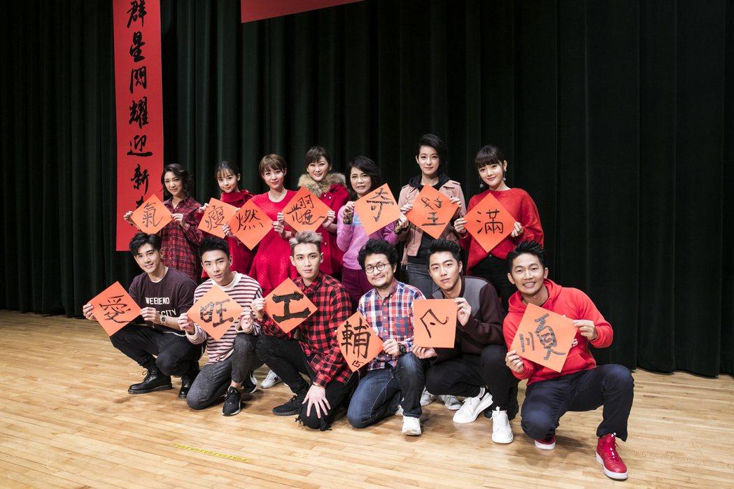 柯震東(前排左三)與經紀公司師兄弟姊妹一起出席春聯大會。圖/群星瑞智提供