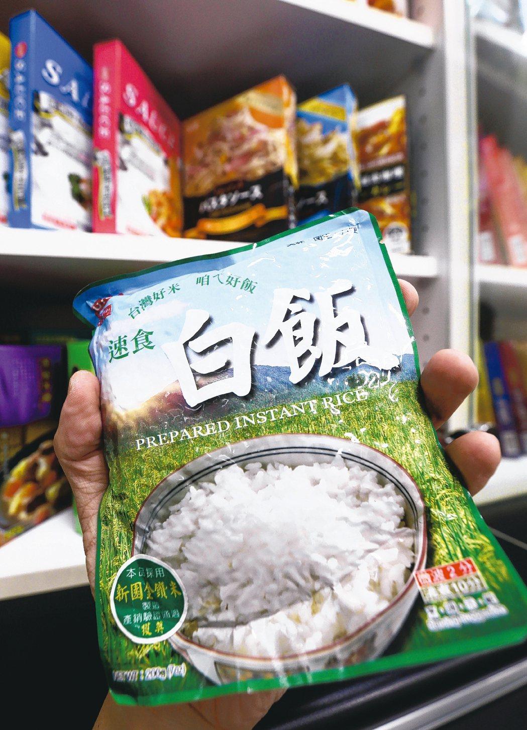 聯夏食品的產品─料理包