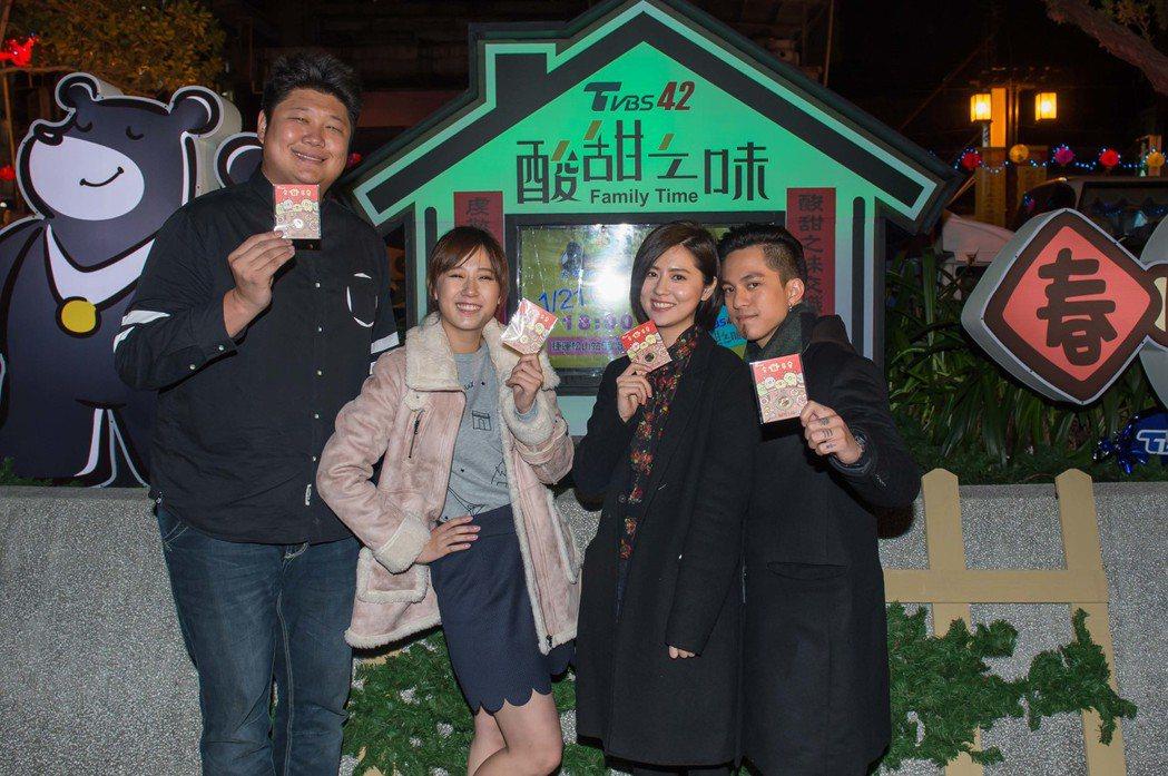 黃遠(右起)、林予晞、方志友、哈孝遠出席點燈活動為新戲宣傳、祈福。圖/TVBS提