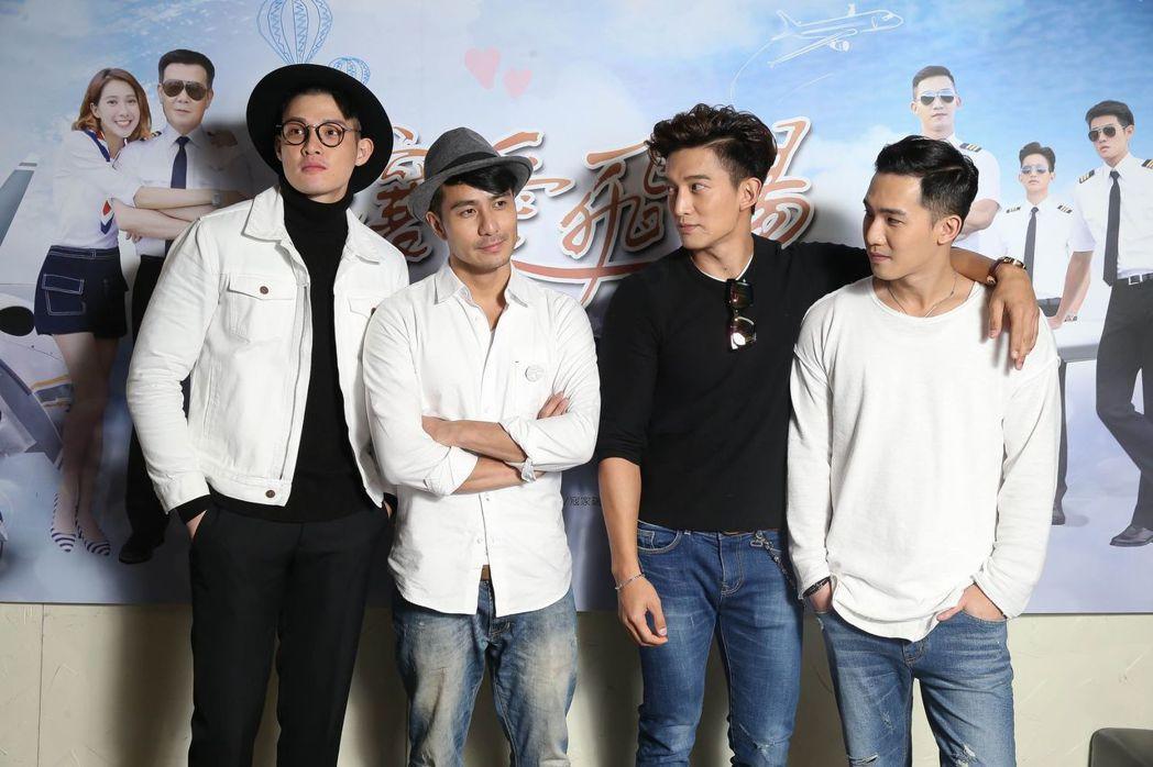 寇家瑞(左起)、郭彥甫、王家梁、楊鎮出席「讓愛飛揚」粉絲會。圖/中天提供