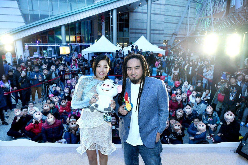 「海洋奇緣」首映會請來男主角中文配音Matzka,以及演唱中文主題曲的「天生歌姬...