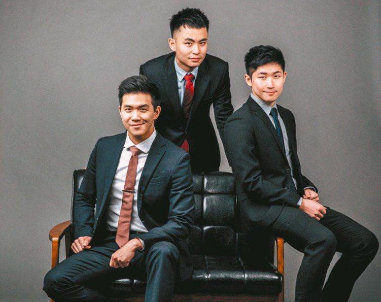 革勢三名創辦人鄭宇和(左起)、黃吉生、劉彥晨。 革勢資本/提供