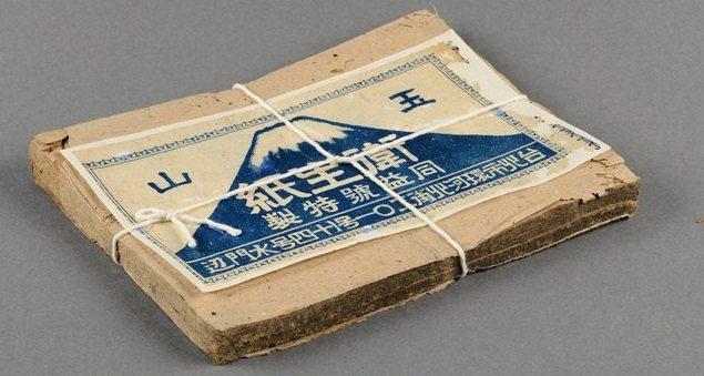 臺史博於2011年收藏了一件同益號特製的玉山衛生紙。當時對此文物並未有額外的詮釋...