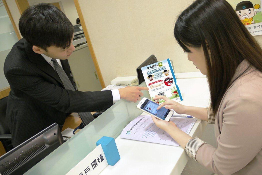「富邦證券M+VIP行動創新服務平台」讓客戶在投資理財的每一個環節,都能都面面俱...