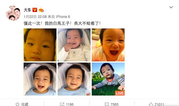 大S深夜首度公開兒子正面照,長相激似媽媽。圖/摘自微博