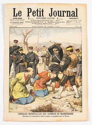 圖2:法國日誌,「日本在滿洲的殘酷報復:兩名中國官員以同情俄國人而被控死刑罪...