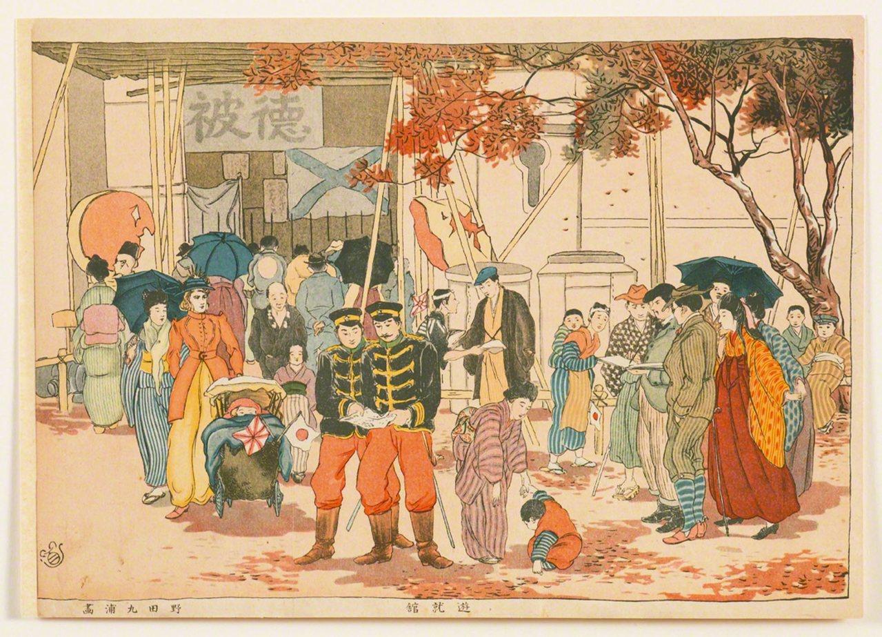 圖6:「遊就館」是東京靖國神社內的一個戰爭博物館,野田九浦畫,1904-1905...