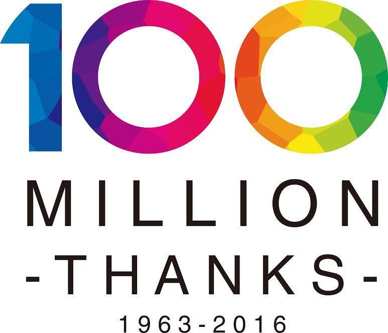 Honda旗下四輪部門全球累計生產台數已於2016年9月達成一億台里程碑。 Honda提供
