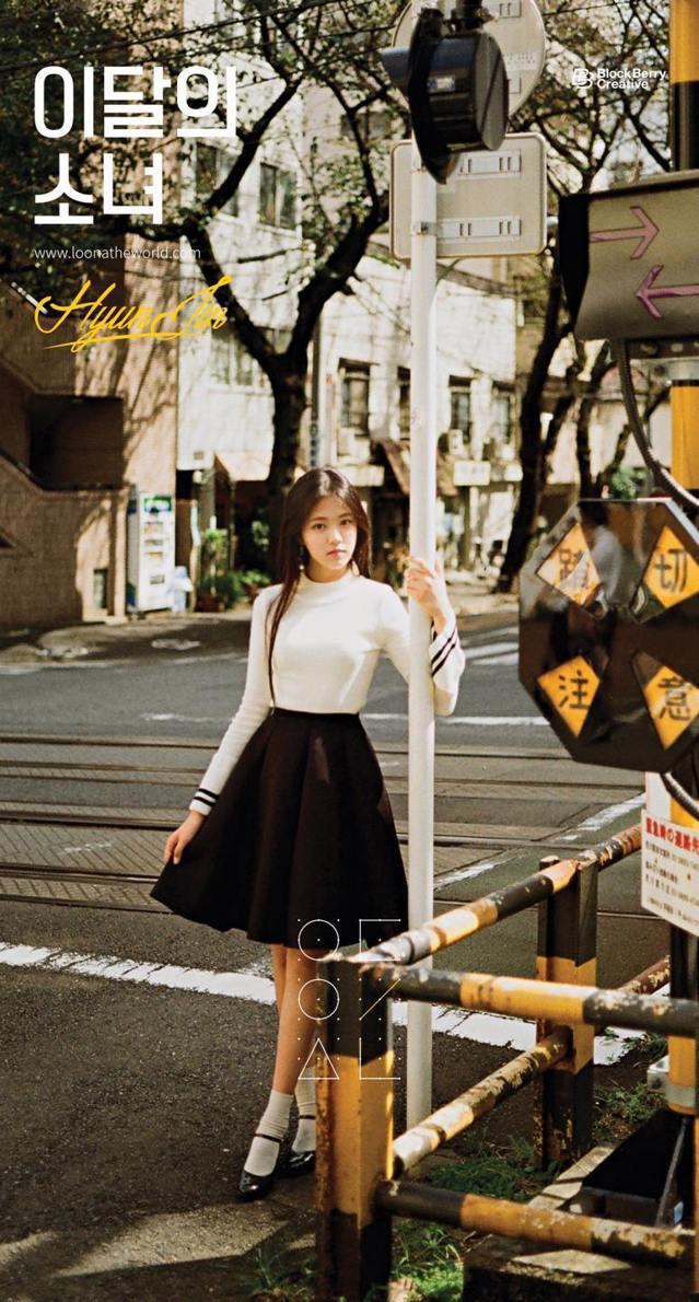 圖/擷自이달의 소녀臉書