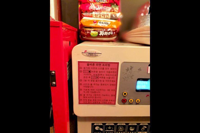 煮麵機上標示出幾款熱銷泡麵,消費者只需要選擇自己購買的拉麵,機器就會自動調整最佳...