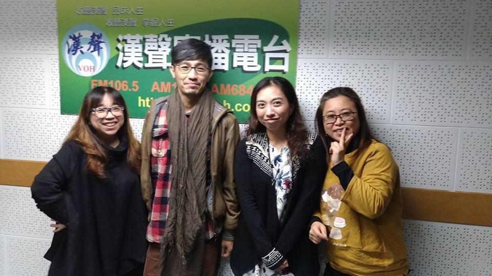 漢聲電台主持人Paggy(左起)與編導李易修、藝文部落客JimmyBlanca、...