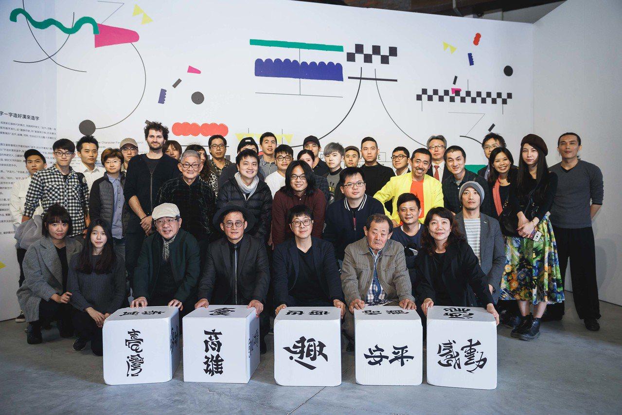 「2017好漢玩字」駁二開展,邀大家一起來翻轉文字的力量。記者徐如宜/攝影
