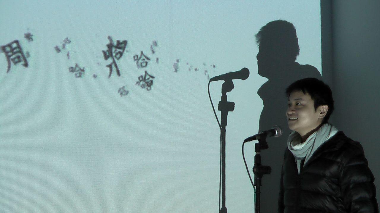 王連晟的作品「形聲畫意」,讓觀眾發出聲音來造字。記者徐如宜/攝影