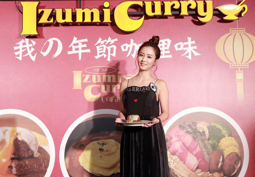 周曉涵出席日本人氣店活動。圖/Izumi Curry提供