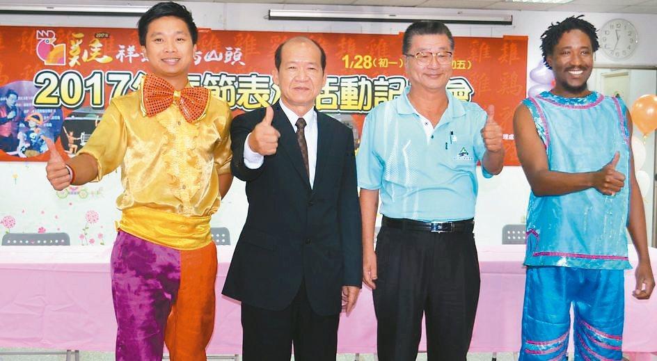 楊明風會長(左二)邀請民眾春節假期到烏山頭水庫欣賞精采的表演活動。 陳慧明/攝影