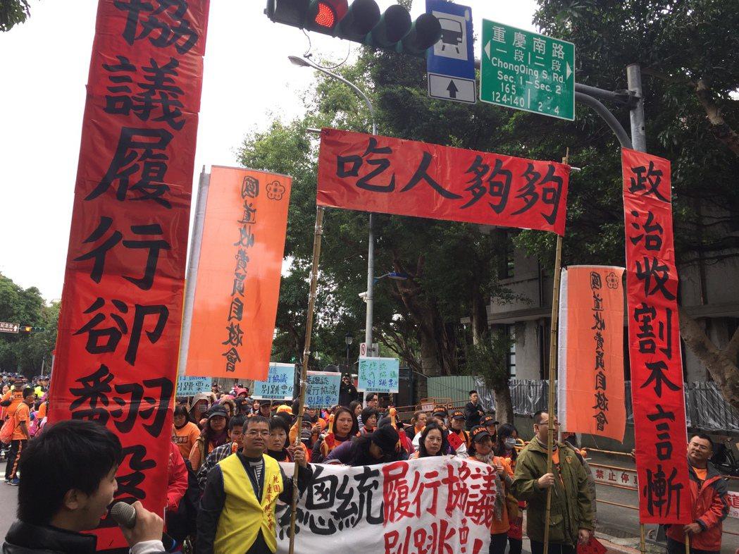 國道收費員自救會今天下午先後到總統府官邸、行政院外抗議。記者許家瑜/攝影