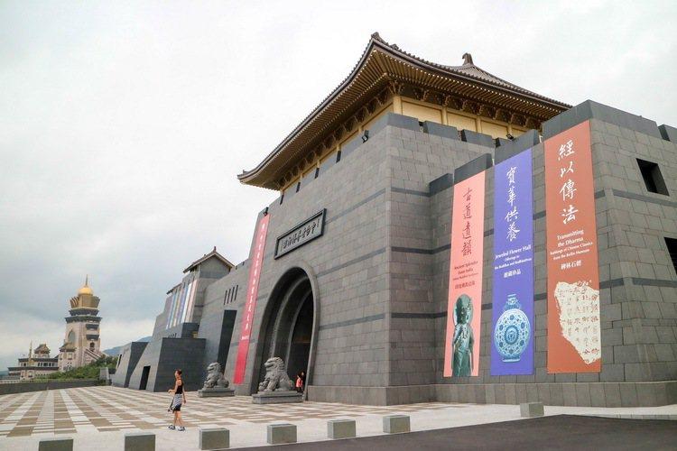 中台世界博物館。 記者史榮恩/攝影