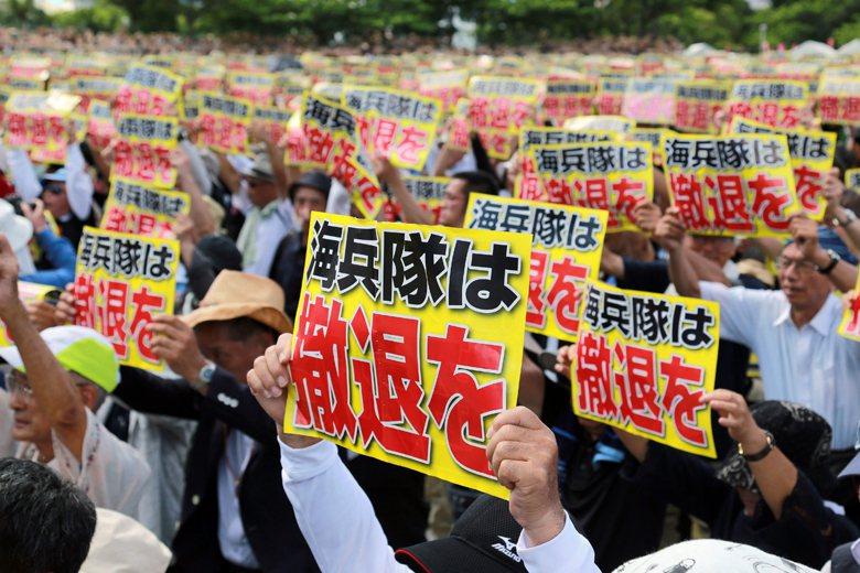 沖繩返基地運動。 圖/歐新社