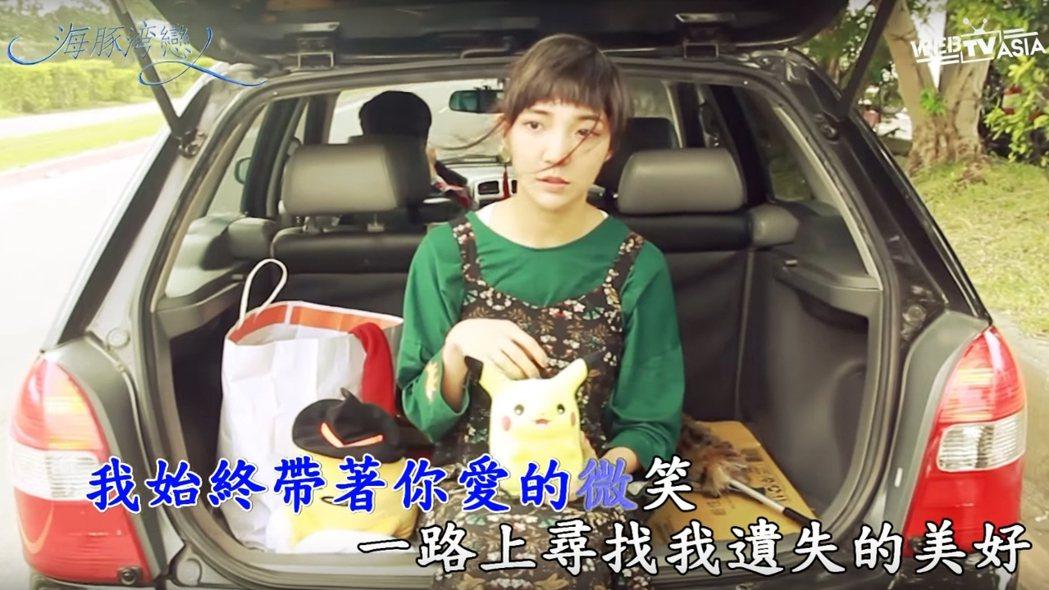 張韶涵在「遺失的美好」MV中坐的是卡車,高雋雅則是換成坐房車的後車廂,手中更拿著...