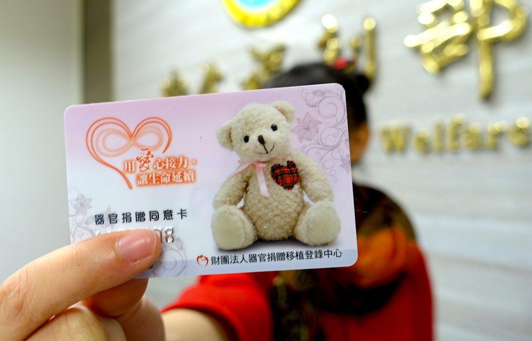 大愛器官捐贈,不僅救別人,等待器官移植的親人也能受惠。記者江慧珺/台北報導