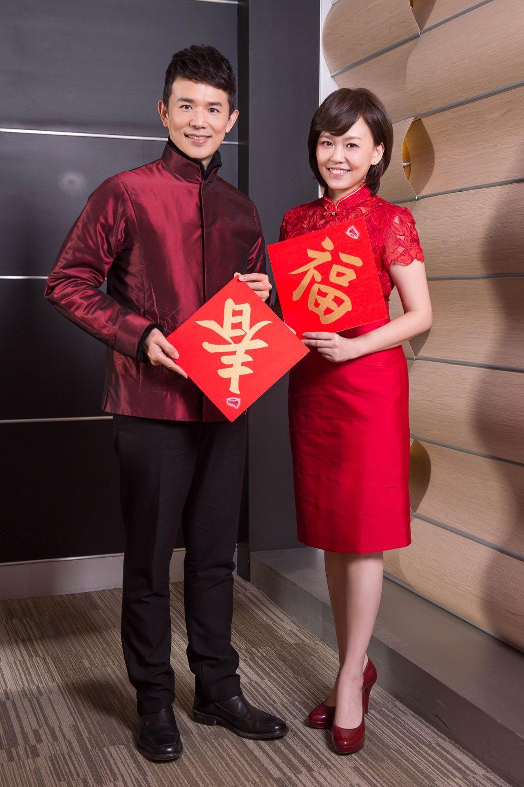 TVBS主播謝向榮(左)和廖芳潔將陪觀眾過除夕。圖/TVBS提供