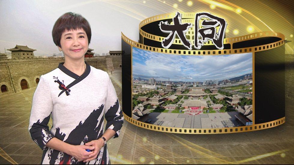 莊開文主持獲獎紀錄片「大同」。圖/TVBS提供