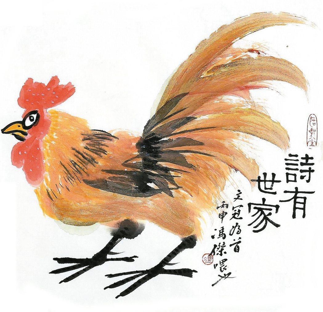 文有世家的雞雞有五德,文為冠也。 圖/馮傑提供