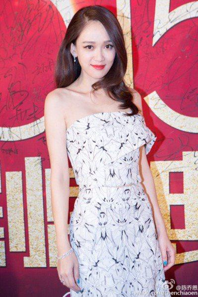 女星陳喬恩。 圖/摘自微博