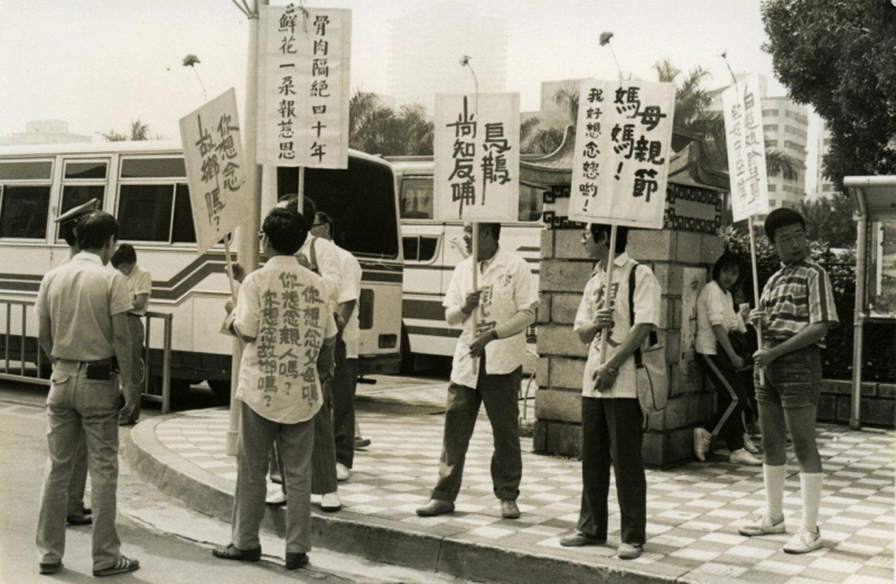 1987年春天,外省人返鄉探親促進會走上街頭,也是老兵們第一次向社會大眾表達自己...