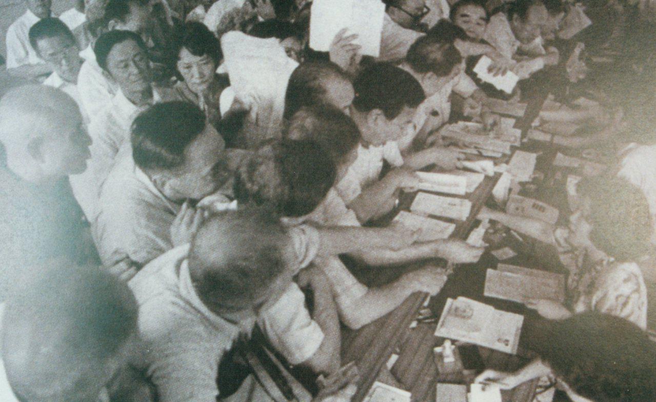 1987年開放大陸探親首日,大批人潮爭相申請。(圖/財團法人白鷺鷥文教基金會、國...