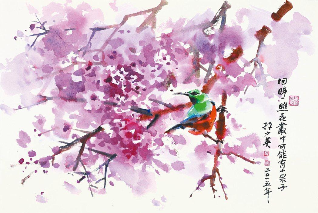 孫少英作品〈櫻花與鳥兒〉「花見散策─孫少英水彩展」於Art&Beauty G...