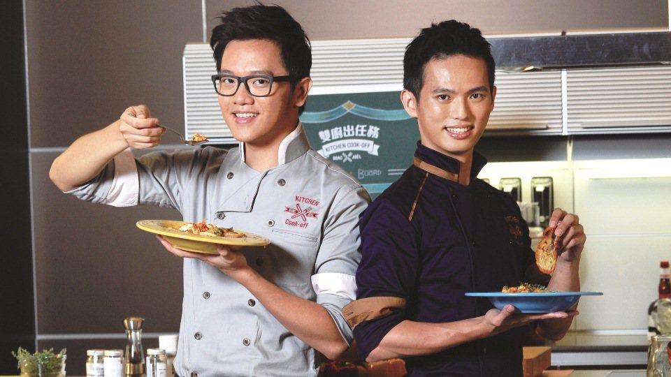 索艾克和喬艾爾(右)因「雙廚出任務」獲得金鐘獎,又在演藝圈小有名氣。圖/摘自TL