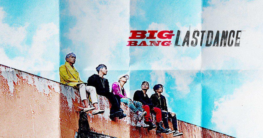《Mstar》二月主打星為 BIGBANG 抒情歌曲「LAST DANCE」。 ...