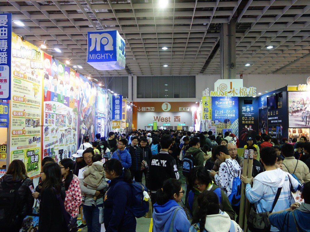 2017年台北國際動漫節2日在南港展覽館正式開幕。記者洪欣慈/攝影