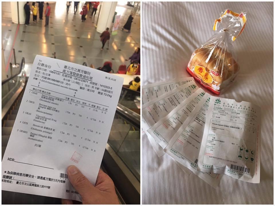 杜汶澤在台灣看病讚醫療品質好。 圖/擷自杜文澤臉書