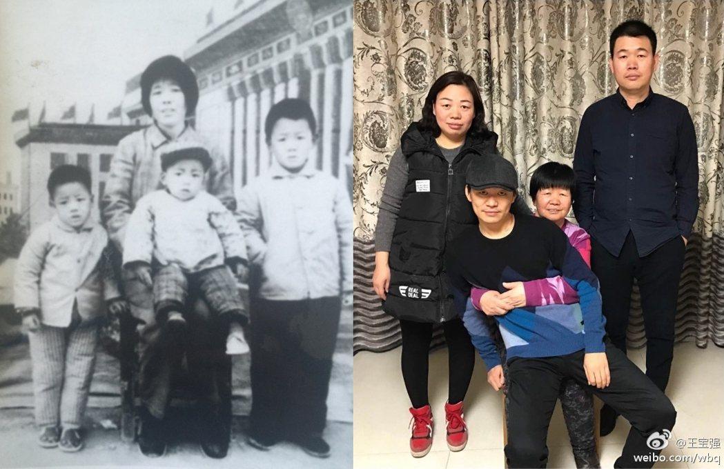 王寶強曬出30年前(左)與現在的全家福。 圖/擷自微博