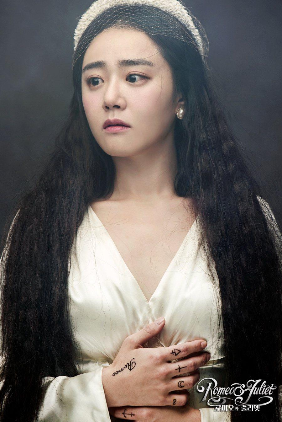 韓國演員文瑾瑩因急救手術取消話劇《羅密歐與朱麗葉》的地方公演。 圖/擷自韓網。