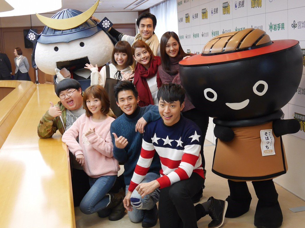 Gino、王樂妍主演「我的老師叫小賀」赴日本宮城、岩手取景,演員出席記者會。圖/...