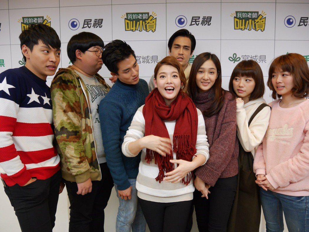 Gino、王樂妍主演「我的老師叫小賀」赴日本宮城、岩手取景,演員出席記者會。圖/