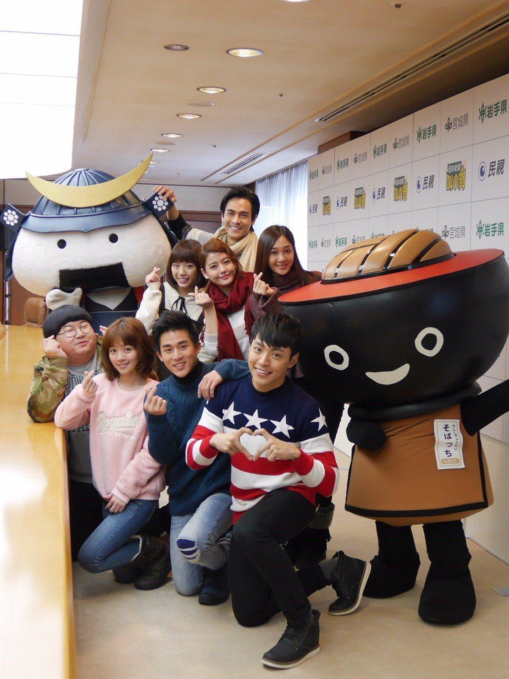 「我的老師叫小賀」劇組演員和宮城、岩手吉祥物飯糰丸君、蕎麥弟合照。圖/民視提供