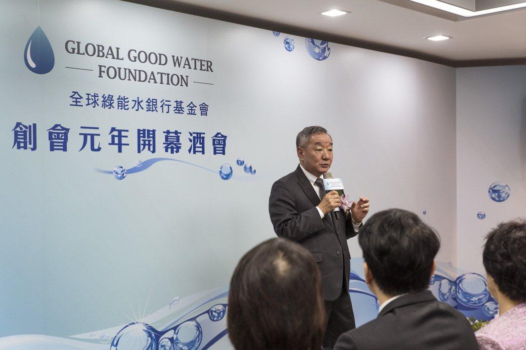 全球綠能水銀行基金會董事長劉增基。圖/全球綠能水銀行基金會提供