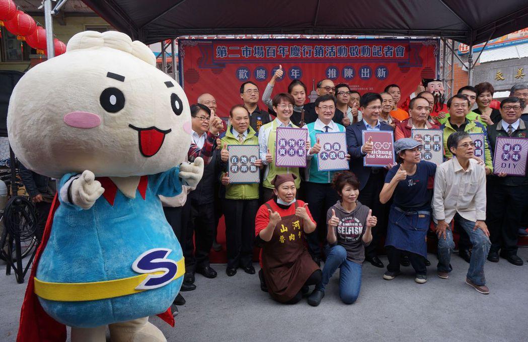 台中第二市場慶祝百年,重新整修後推出行銷活動。記者洪敬浤/攝影