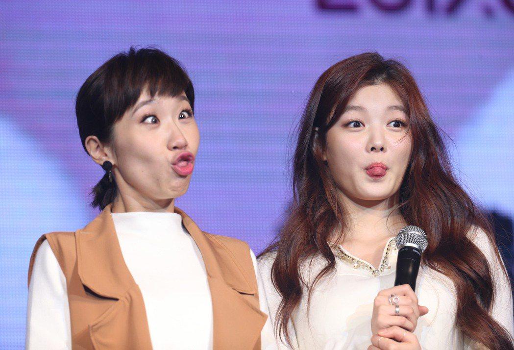韓星金裕貞來台辦粉絲見面會,記者會上與主持人逗趣半鬼臉。記者陳瑞源/攝影
