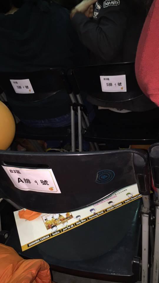歌迷投訴自己座位前方多出A排。圖/摘自臉書