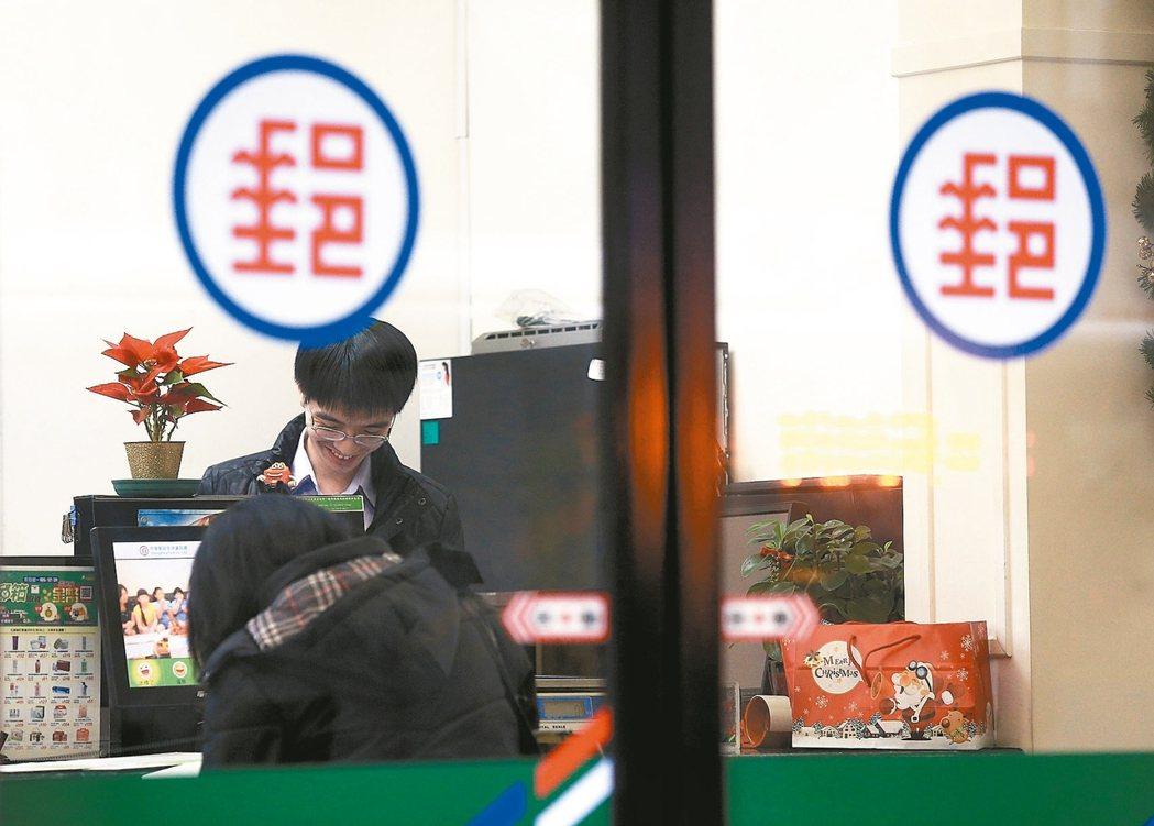 受到一例一休新制影響,中華郵政原本打算讓逾百家郵局在周六時不營業,但擔心民眾反彈...